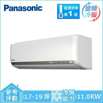 Panasonic ECONAVI+nanoeX1对1变频冷暖空调(CU-PX110BHA2)
