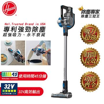 HOOVER Blade Cordless 無線吸塵器