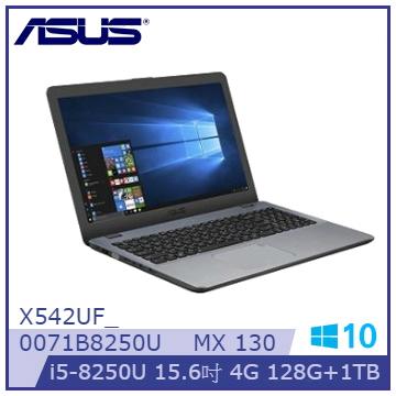 ASUS X542UF 15.6吋笔电(i5-8250U/MX 130/4G/附Office365)(X542UF-0071B8250U)