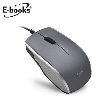 E-books M44夜鹰超静音有线光学鼠标-铁灰(E-PCG186)