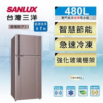 台湾三洋 480公升双门变频冰箱(SR-C480BV1)