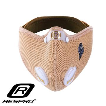RESPRO ULTRALIGHT 極輕透氣防護口罩