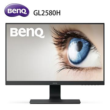 BenQ GL2580H 25型 三介面雙認證護眼螢幕