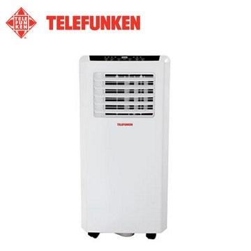 德律风根 8000BTU移动式空调(LT-MAC1747)