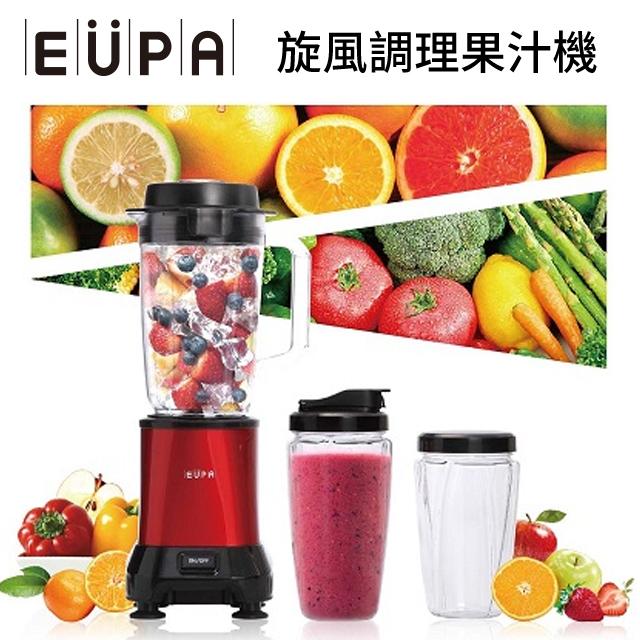 EUPA 旋风调理果汁机(TSK-9669)