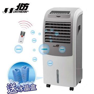 北方16L移動式冷卻機