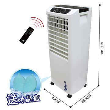 北方20L移动式冷却机(AC-20021)