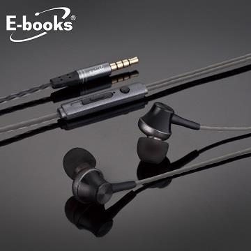 E-books S73音控接听耳道式耳机-铁灰(E-EPA163)