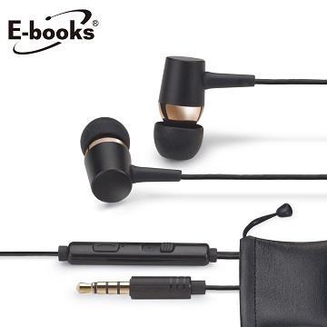 E-books S74美声铝制音控入耳式耳机-金(E-EPA164)