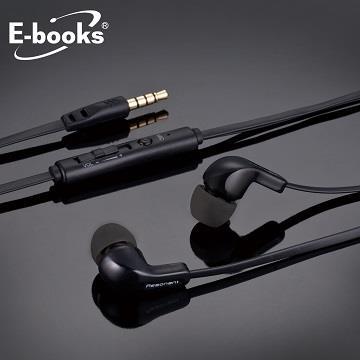 E-books S76经典款音控接听入耳式耳机-黑(E-EPA166BK)