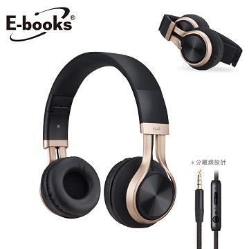 E-books S83高质感头戴式折叠耳机(E-EPA169)