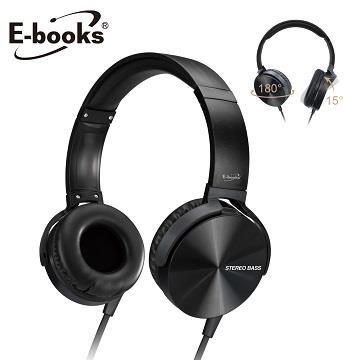 E-books S84可翻折DJ型耳罩式耳机(E-EPA170)