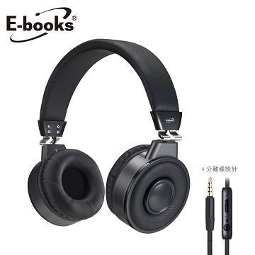 E-books S85爵士风耳罩式耳机(E-EPA171)
