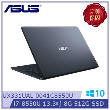 ASUS UX331UAL 13.3吋笔电(i7-8550U/8G/512G SSD/985克)(UX331UAL-0041C8550U)