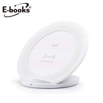 【8月加码】E-books B33 多点感应立式无线充电座(E-PCB182)