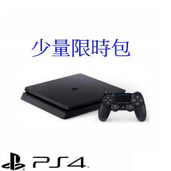 「少量限時包1」【500G】PS4主機 - 極致黑