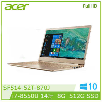 ACER SF514 14吋笔电(i7-8550U/UHD 620/8G/512G SSD/0.97KG)(SF514-52T-870J(金))