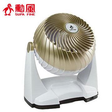 勳風 3D氣流DC節能旋風機