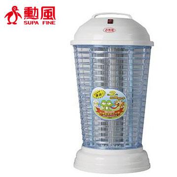 勳风10W捕蚊灯(HF-8218)