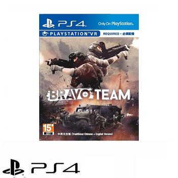 PS VR 亡命小队 Bravo Team - 中文版(PCAS-05044)