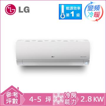 LG一对一双回转变频冷暖空调(LSU/LSN1017DHP)