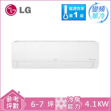 LG一对一双回转变频单冷空调(LSU/LSN1418SCO)