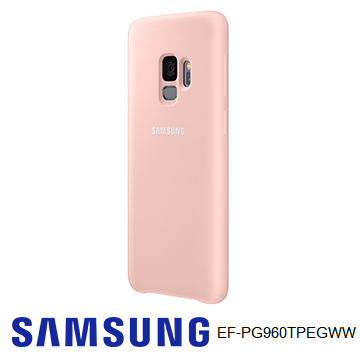 SAMSUNG Galaxy S9 原廠薄型背蓋(矽膠材質) - 粉色