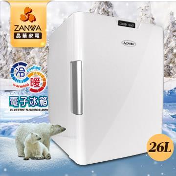 ZANWA晶华 冷热两用电子行动冰箱/冷藏箱 CLT-26W(纯净白)