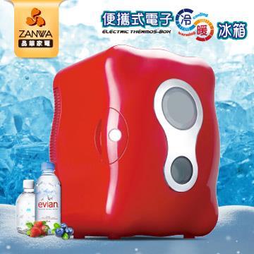 ZANWA晶华 便携式冷热两用电子行动冰箱 CLT-08R(钻石红)