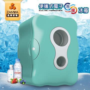 ZANWA晶华 便携式冷热两用电子行动冰箱 CLT-08B(冰岛蓝)