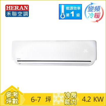 HERAN R410A 一对一变频冷暖空调HI-G41H