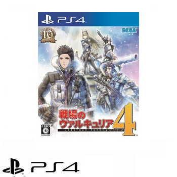 PS4 战场女武神4 Valkyria Chronicles 4 - 中文一般版(P4 SV4)