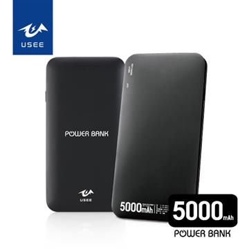 【5000mAh】USEE 薄型鋁合金行動電源