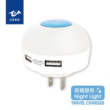 USEE 双孔3.4A三段触控式旅充(夜灯)(UWT234L-7)