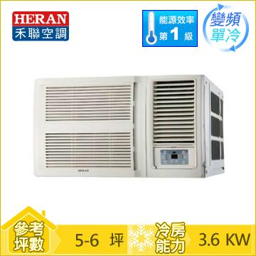 HERAN R32 窗型變頻單冷空調HW-GL36C