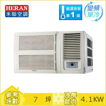 HERAN R32 窗型變頻單冷空調HW-GL41C