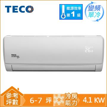 TECO一對一變頻單冷空調MS40IC-HM
