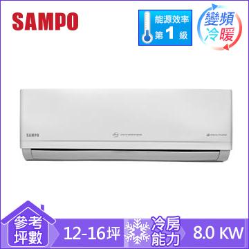 声宝一对一分离式变频冷暖空调AM-PC80DC1(AU-PC80DC1)