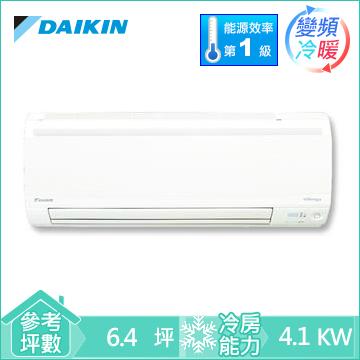DAIKIN一对一变频冷暖空调R32大关系列(RXV/FTXV41SVLT)