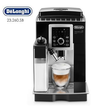 Delonghi ECAM 23.260.SB 全自動咖啡機(ECAM 23.260.SB)