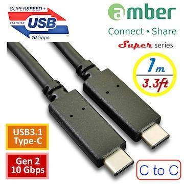 amber USB3.1 Type-C公對C公充電線Gen 2