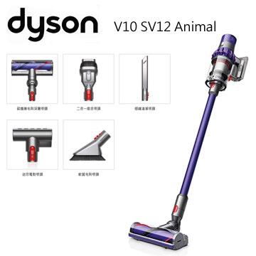 Dyson V10 Animal 无线吸尘器(SV12 Animal(紫))