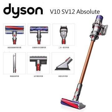 Dyson V10 Absolute 无线吸尘器(SV12 Absolute(铜))