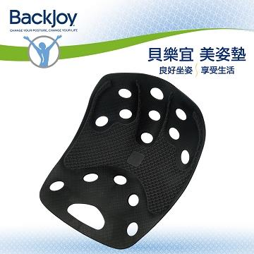 BackJoy美姿墊輕量Tech Gel 黑色 0BJTGS002
