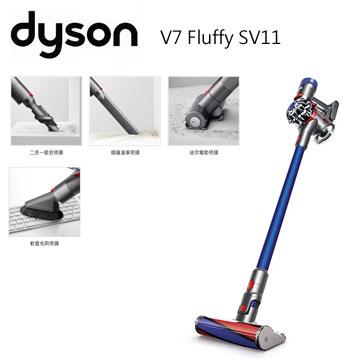 Dyson V7 Fluffy SV11 无线吸尘器(V7 Fluffy SV11(蓝))