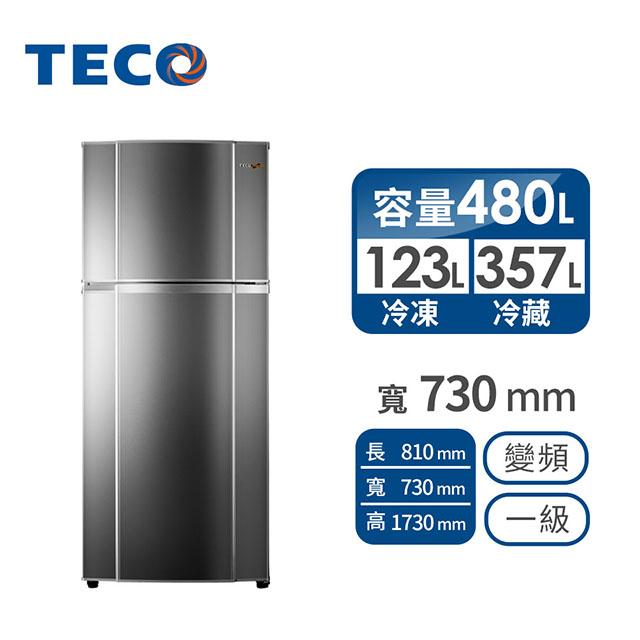 東元 480公升雙門變頻冰箱