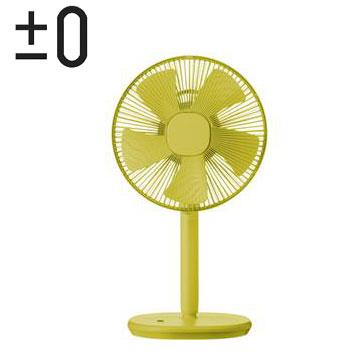 正负零+_0 AC12吋节能遥控风扇(XQS-Z710(Y)黄)
