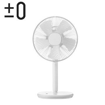 正负零+_0 AC12吋节能遥控风扇(XQS-Z710(W)白)
