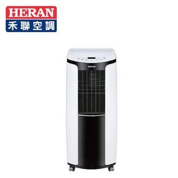HERAN移動式單冷空調HPA-2HB