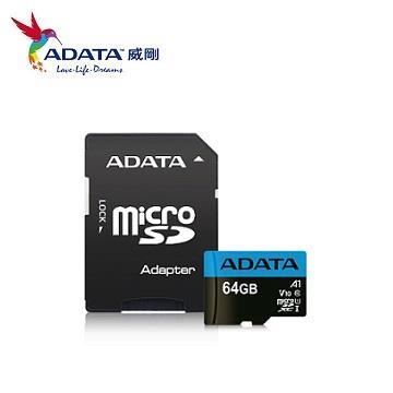 【UHS-I / 64G】威剛 ADTA microSDHC A1記憶卡(附轉卡)